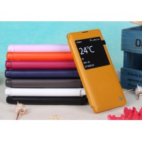 Xiaomi Redmi 1s S View Flip Cover Case